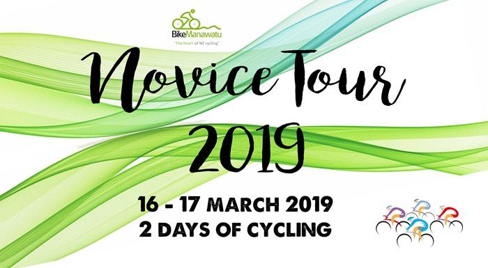 Save The Date 2019 Novice Tour
