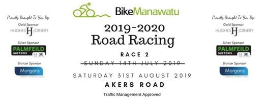 Akers - 2019-20 BM Race 2 Akers Road (2)