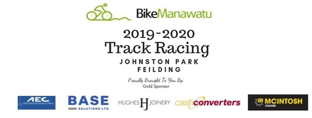 2019-2020 Track Cycling