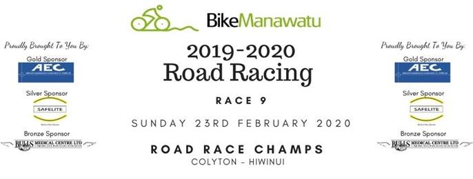 BM Race 9 RR Champs 23 Feb 20 (1)